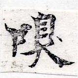 HNG050-0015
