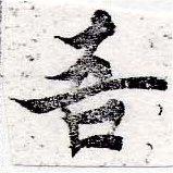 HNG050-0017