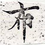 HNG050-0034