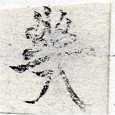 HNG050-0035
