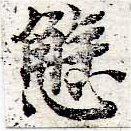 HNG050-0041
