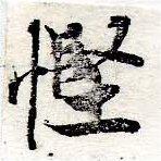 HNG050-0042