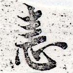 HNG050-0052