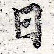 HNG050-0061