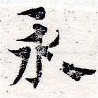 HNG050-0077
