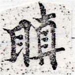 HNG050-0085