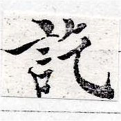 HNG050-0104
