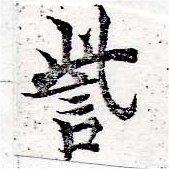 HNG050-0106