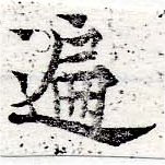 HNG050-0112