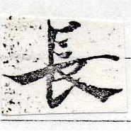 HNG050-0122