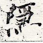 HNG050-0125