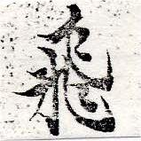 HNG050-0130