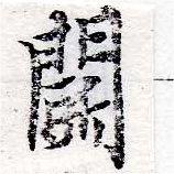 HNG050-0136