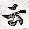 HNG050-0156