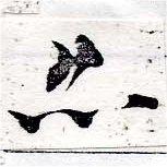 HNG050-0157
