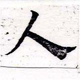 HNG050-0161