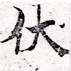 HNG050-0174