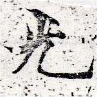 HNG050-0177