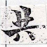 HNG050-0180