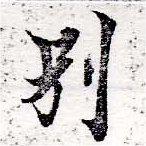 HNG050-0190