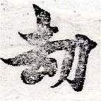 HNG050-0195