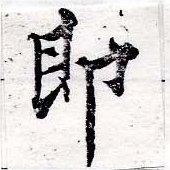 HNG050-0205