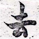 HNG050-0206