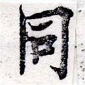 HNG050-0216