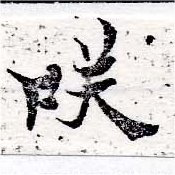 HNG050-0220
