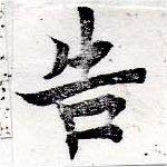 HNG050-0222