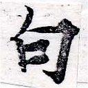 HNG050-0223