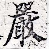 HNG050-0227