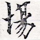 HNG050-0236
