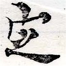 HNG050-0259