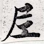 HNG050-0264