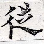 HNG050-0279