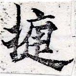 HNG050-0311