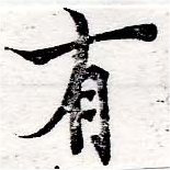 HNG050-0335