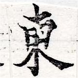HNG050-0345