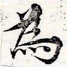 HNG050-0374