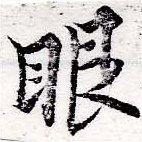 HNG050-0401