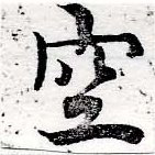 HNG050-0409