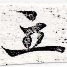 HNG050-0411
