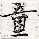 HNG050-0412