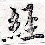HNG050-0418