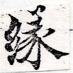 HNG050-0419