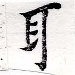 HNG050-0428