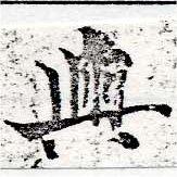 HNG050-0436
