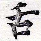 HNG050-0437
