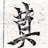 HNG050-0441